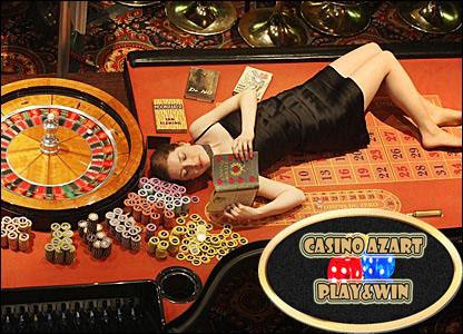 Игры гладиатор бесплатно казино