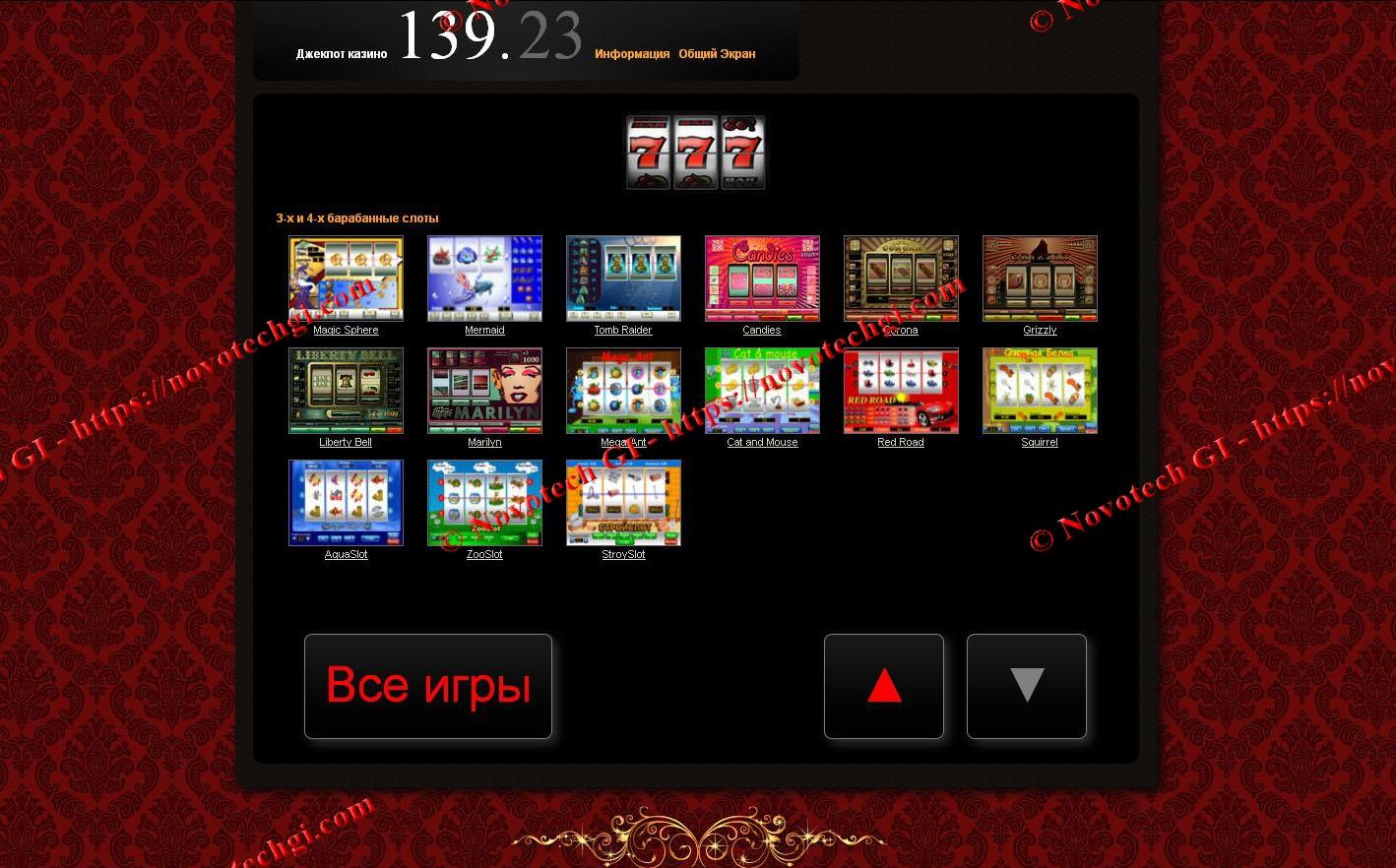 sistema-v-onlayn-kazino