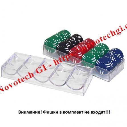 Интернет казино лотереи лотерея азартные игры