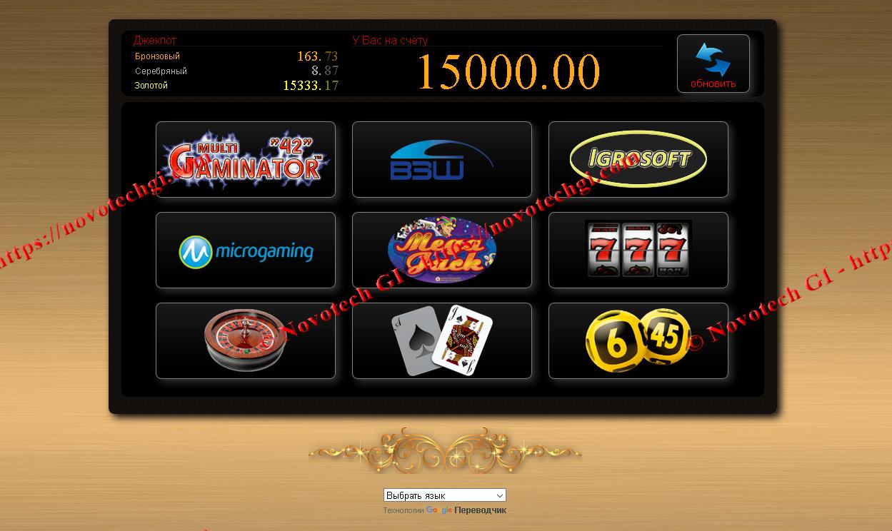 Вулкан казино сом официальный сайт Бонус от клуба вулкан