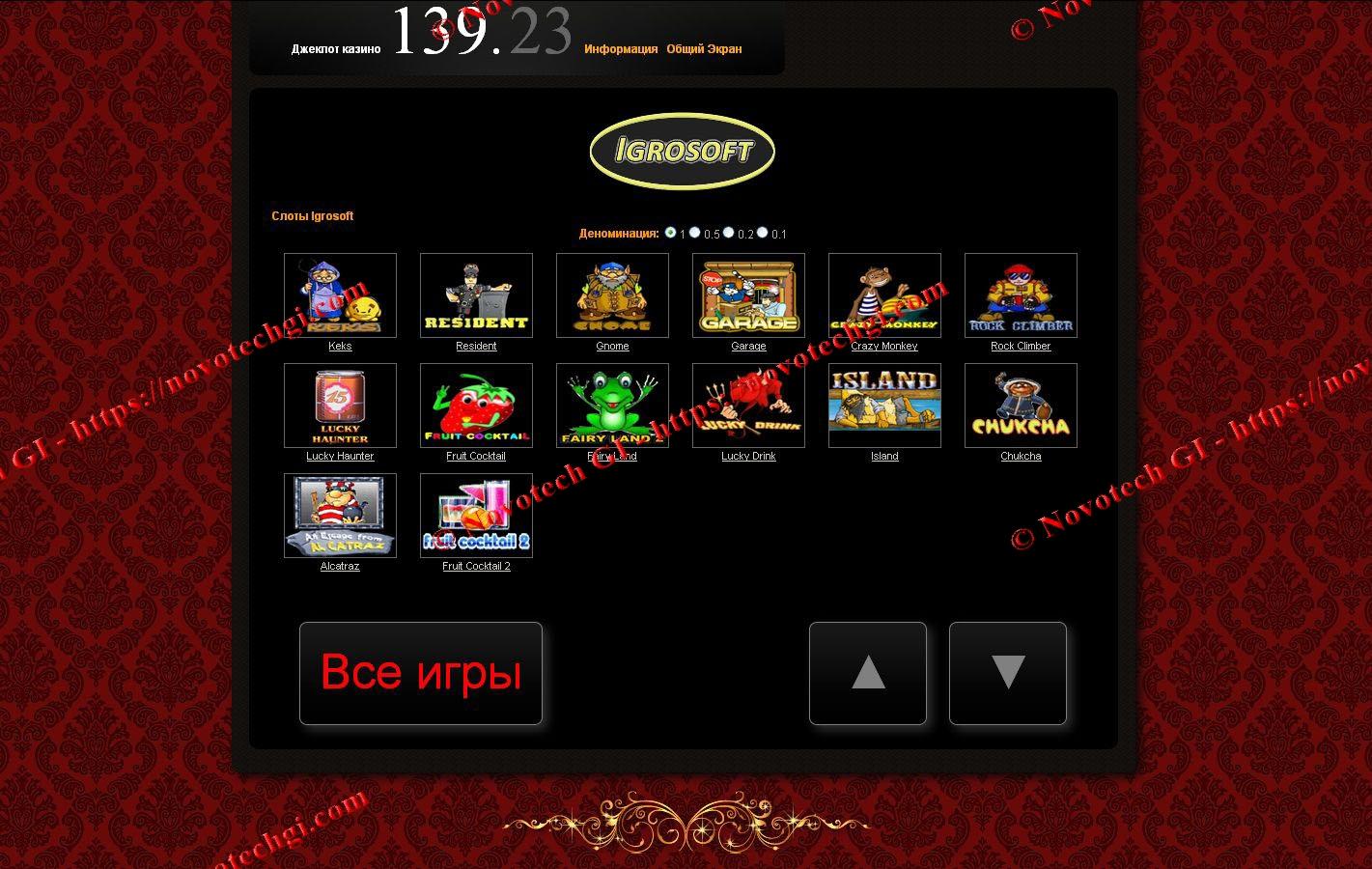 Игры Из Игровых Автоматов Играть Онлайн